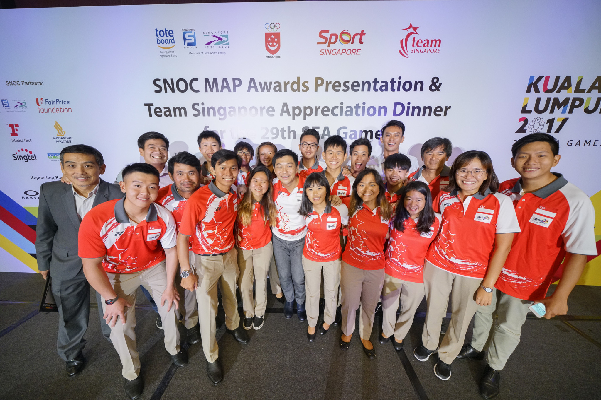 Singapore National Olympic Council financially reward Southeast Asian Games champions
