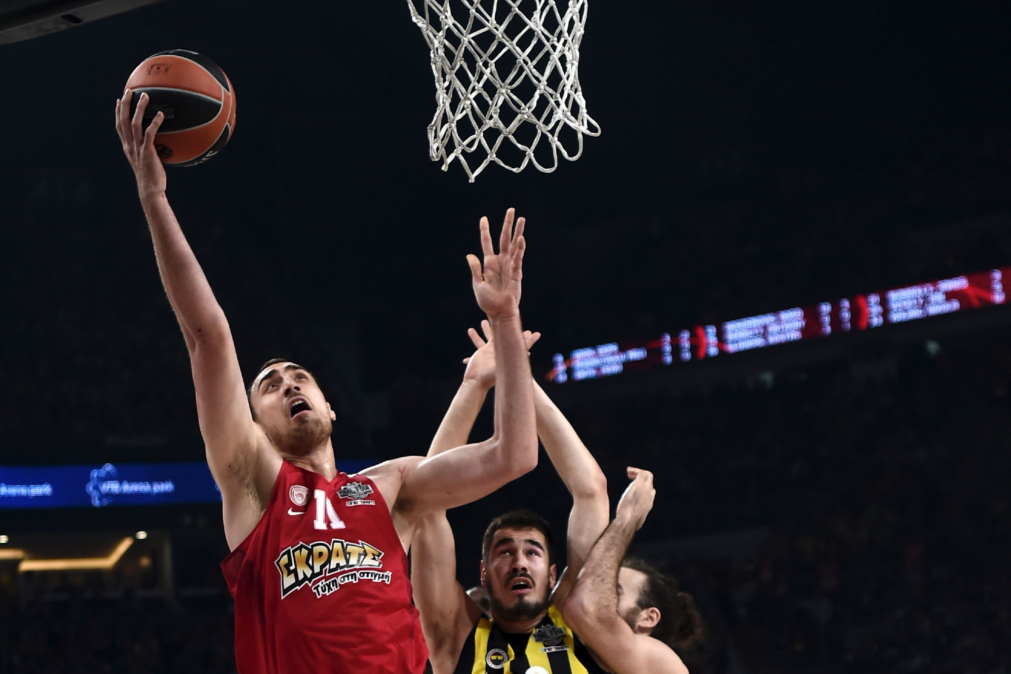 FIBA and the Euroleague have been involved in a protracted dispute over the 2017-2018 international calendar ©Getty Images