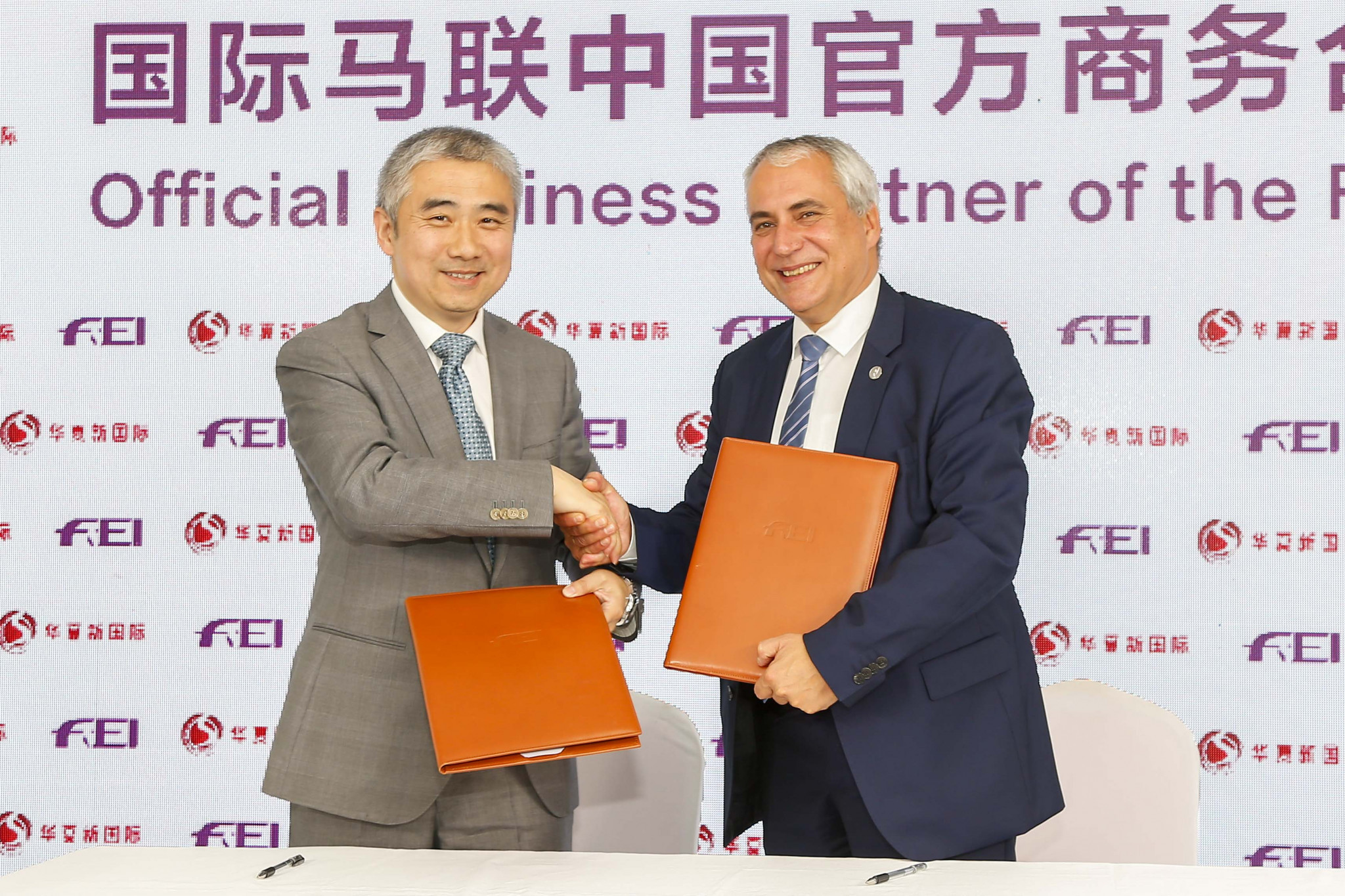 International Equestrian Federation sign new deal to boost profile in China
