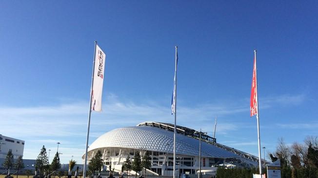 Brazil choose Sochi as training base for 2018 World Cup