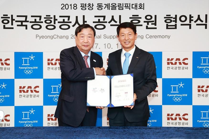Korea Airports Corporation sign sponsorship deal with Pyeongchang 2018