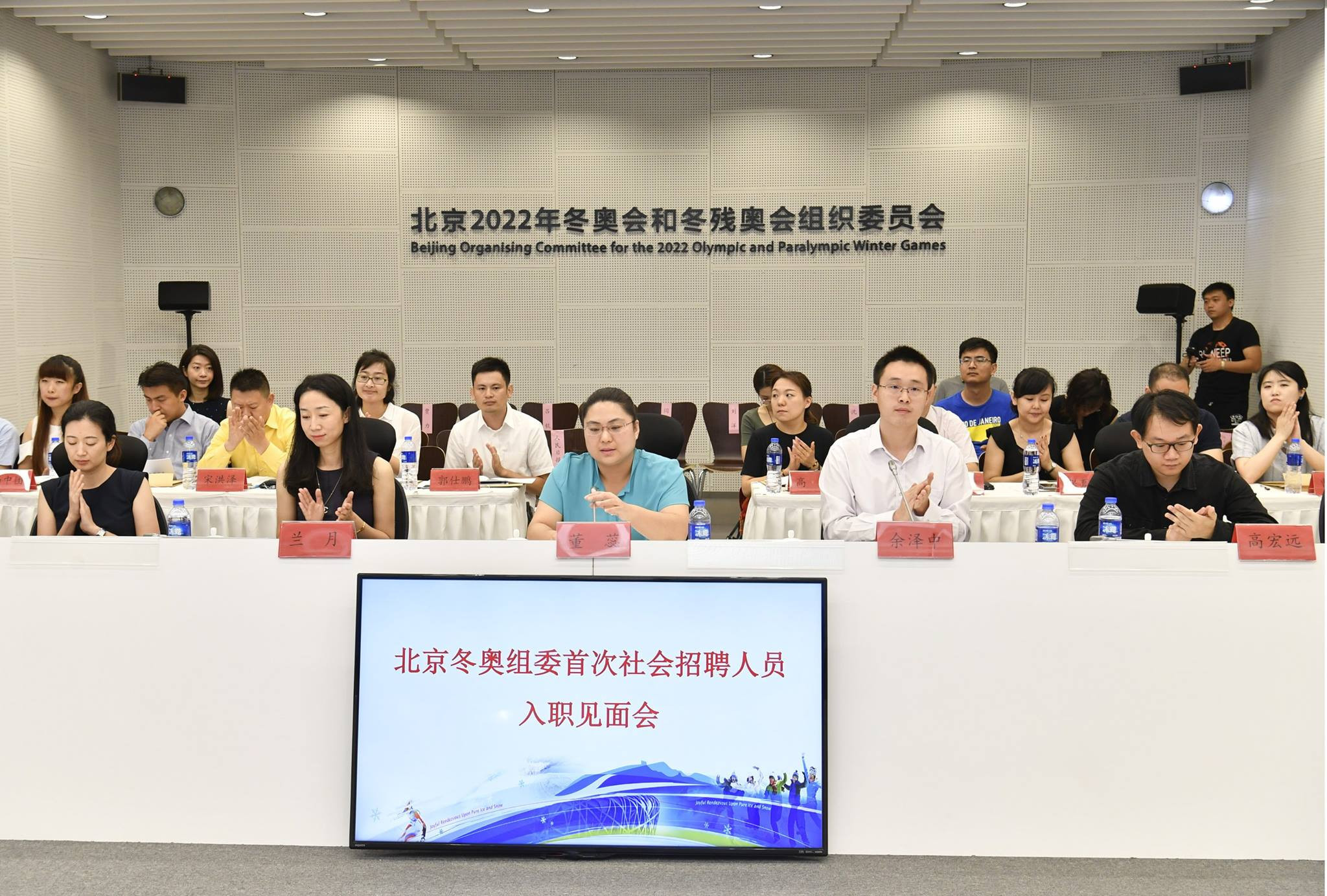 Staff from Beijing 2022 will work alongside Korean colleagues at Pyeongchang 2018 to gain experience of the Winter Olympic and Paralympic Games ©Beijing 2022