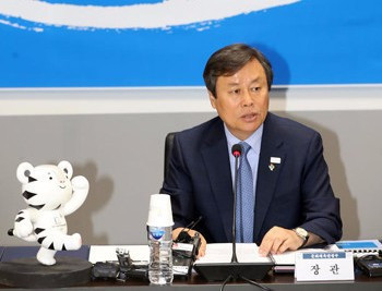 South Korean Minister tries to reassure foreign diplomats that Pyeongchang 2018 will be safe