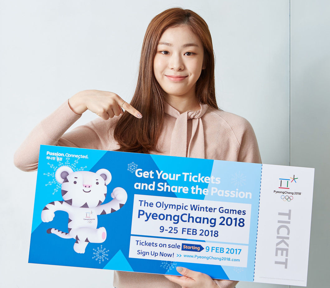 So far, only 20.7 per cent of 700,000 tickets avaialble for Pyeongchang 2018 have been bought by South Koreans ©Pyeongchang 2018