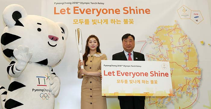 The Olympic Torch Relay starts in Incheon on November, exactly 100 days before the start of Pyeongchang 2018 ©Pyeongchang 2018