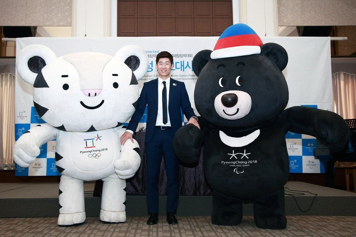 Former South Korean football player Park named first Pyeongchang 2018 Torchbearer