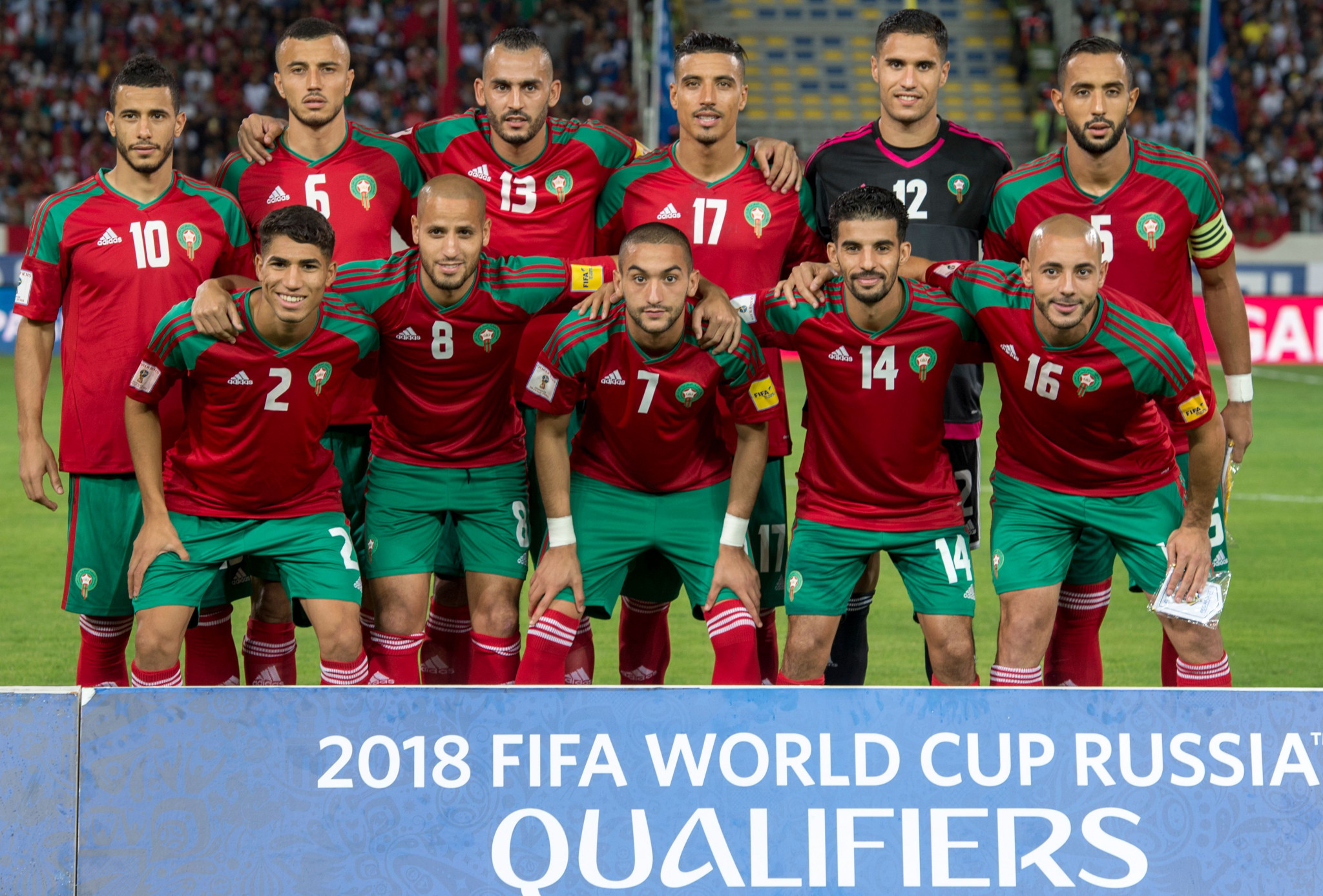 Morocco replaces Kenya as host of 2018 African Nations Championship