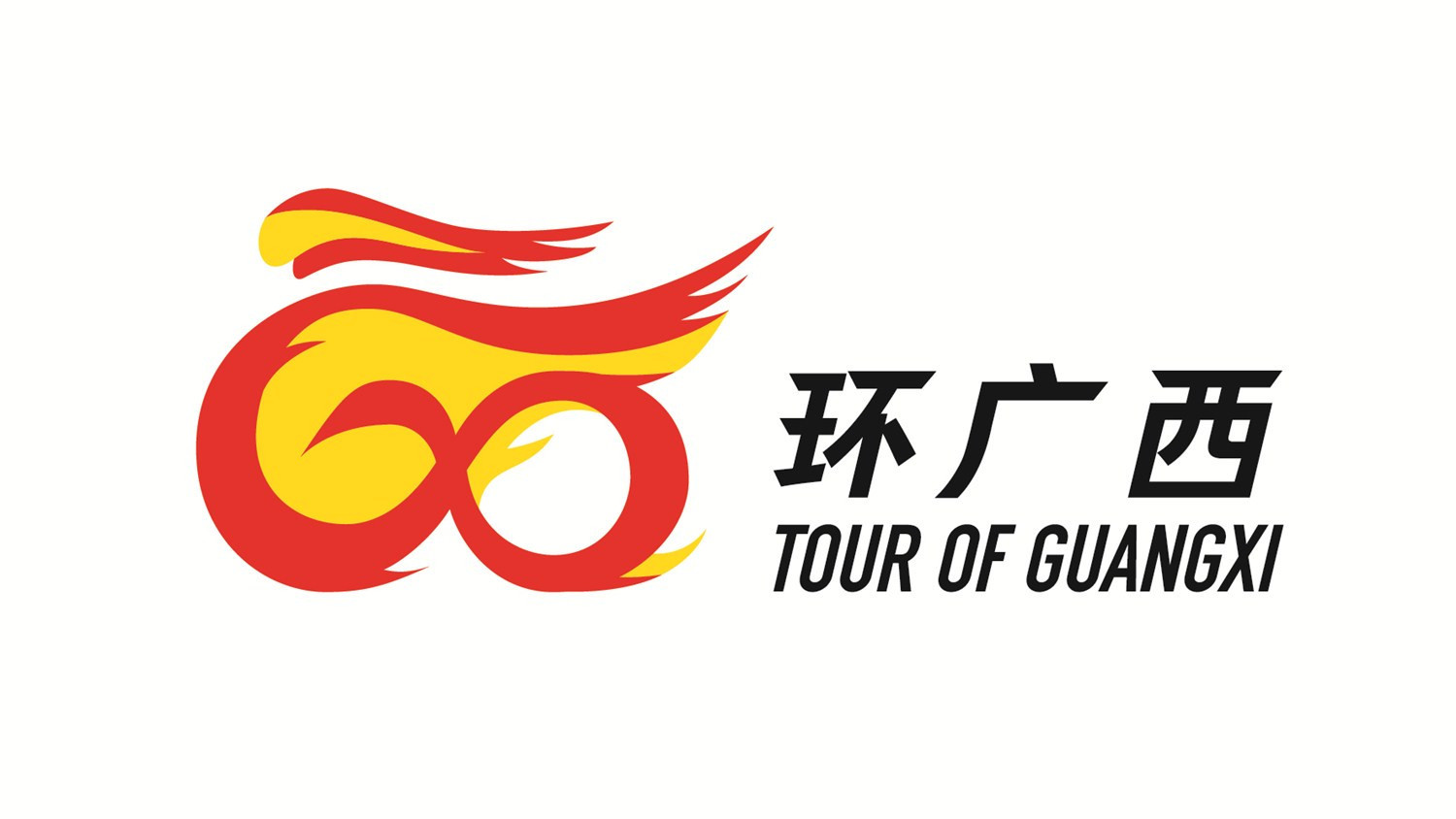 UCI World Tour set to reach its climax in Guangxi