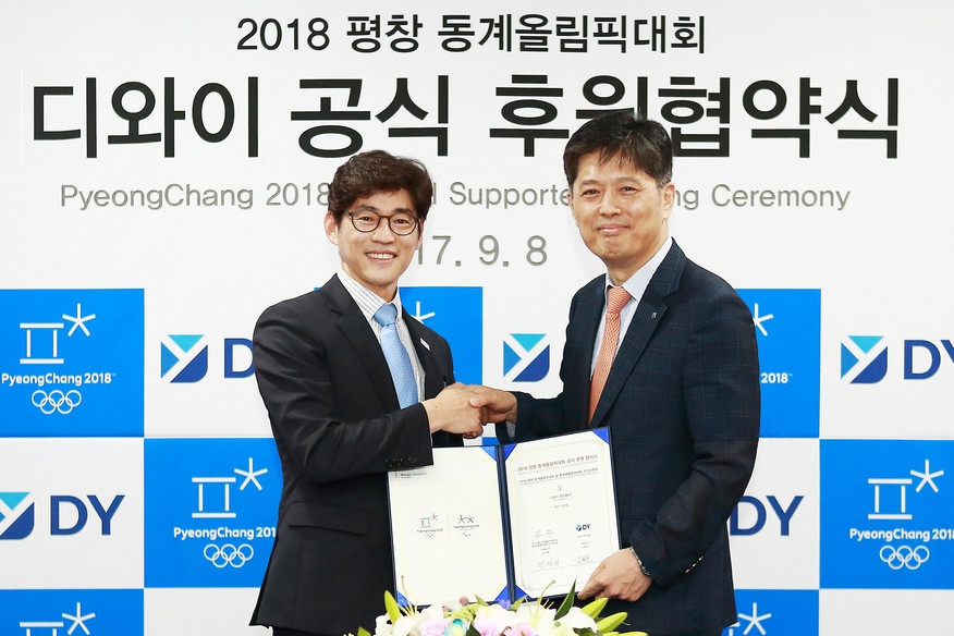 Pyeongchang 2018 signs sponsor to clean vehicles during Olympics and Paralympics