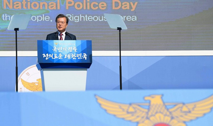 South Korean President urges police to ensure Pyeongchang 2018 will be safe