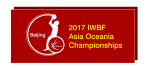 World Championship qualification on the line at IWBF Asia Oceania Championships