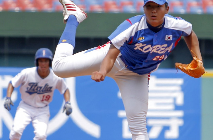 The Under-18 Baseball World Cup begins on August 28 and ends on September 6 ©WBSC