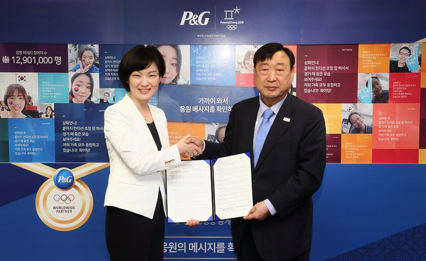 P&G Korea to run nationwide promotion campaign after signing agreement with Pyeongchang 2018