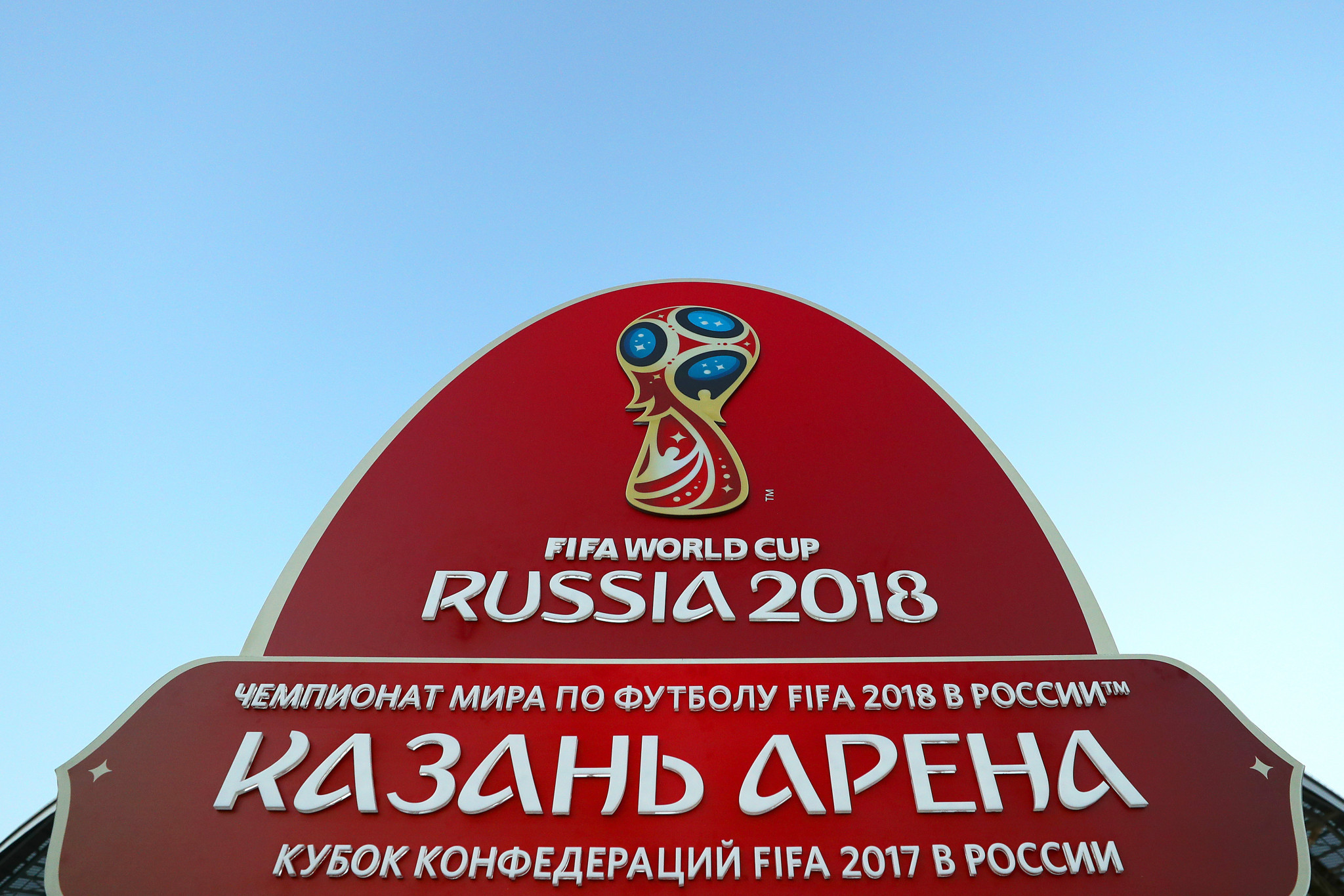 The FIFA Council has approved plans to increase prize money for the nations competing in next year's FIFA World Cup 2018 in Russia ©Getty Images