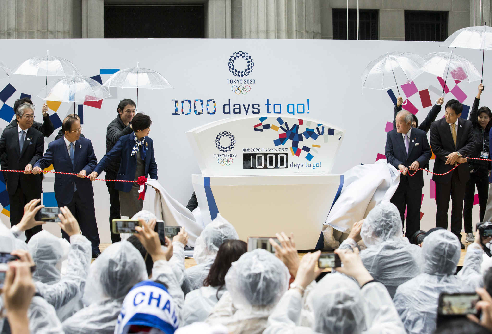 Tokyo 2020 marks 1,000 days until start of Olympic Games with launch of countdown clock