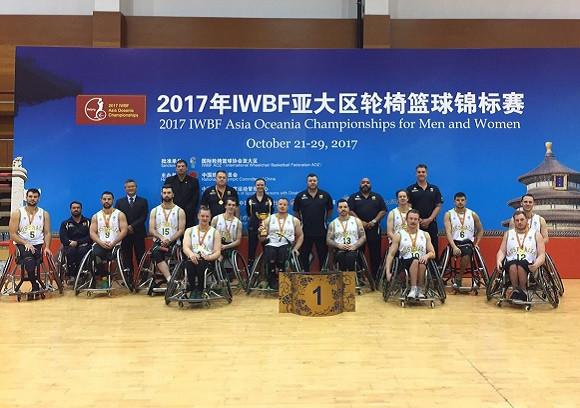 Australia retain men's title at IWBF Asia Oceania Championships