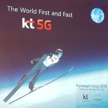 KT Corporation has confirmed that displaying 5G network services for the first time at the Pyeongchang 2018 Winter Olympic Games has become possible ©KT Corporation