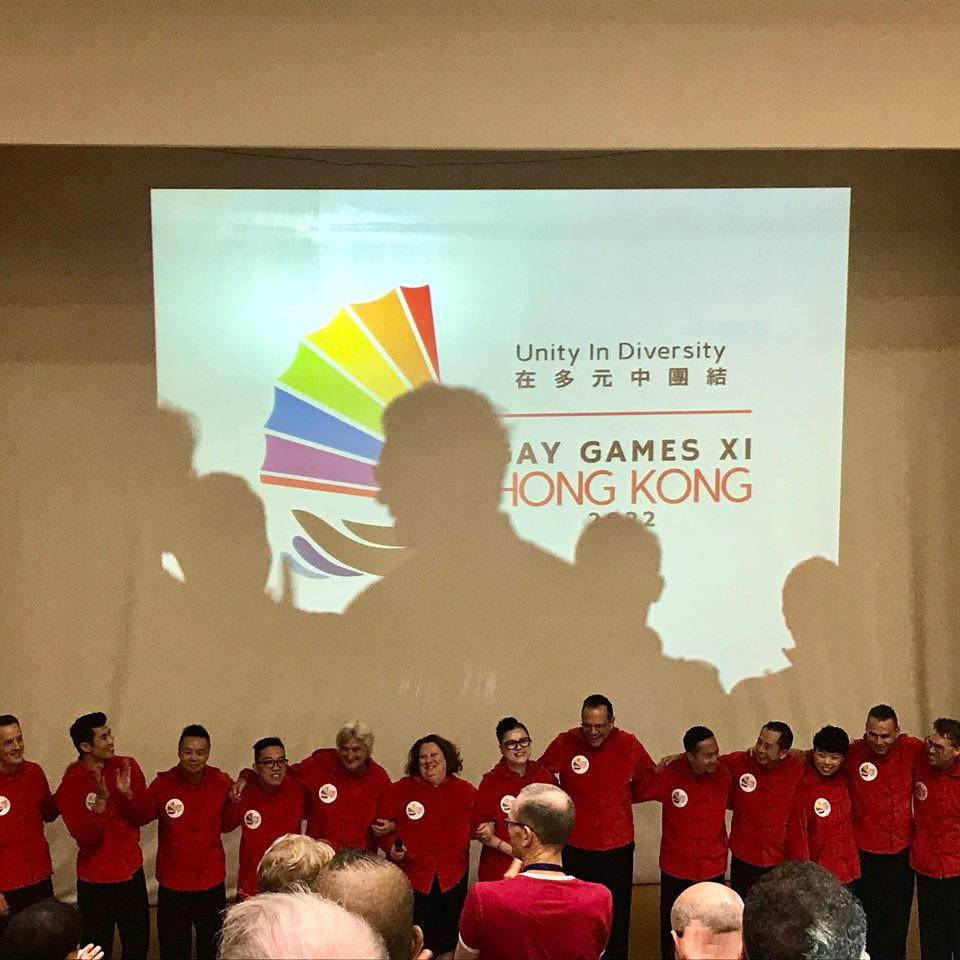 Hong Kong 2022 hope to be selected as the first city in Asia to host the Gay Games ©Hong Kong 2022