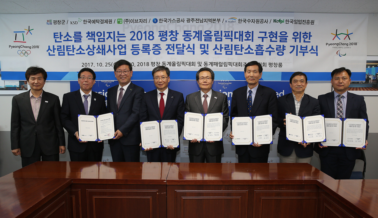 Members of the Organising Committee of Pyeongchang 2018 with representatives of Korea Forest Service, as they announce plans to reduce greenhouse gas emissions from the Games ©Pyeongchang 2018
