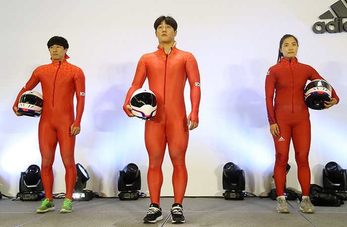 The uniforms to be worn by South Korea's bobsleigh and skeleton teams at Pyeongchang 2018 have been unveiled ©Government of Republic of Korea
