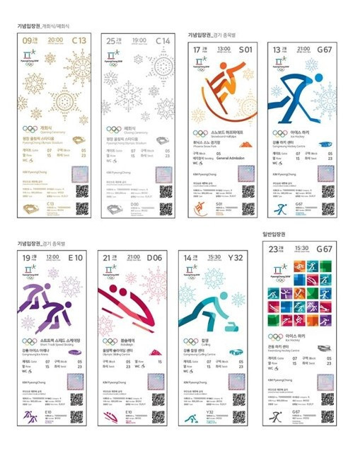 Pictograms for different sports are shown on the freshly unveiled Pyeongchang 2018 tickets ©Pyeongchang 2018