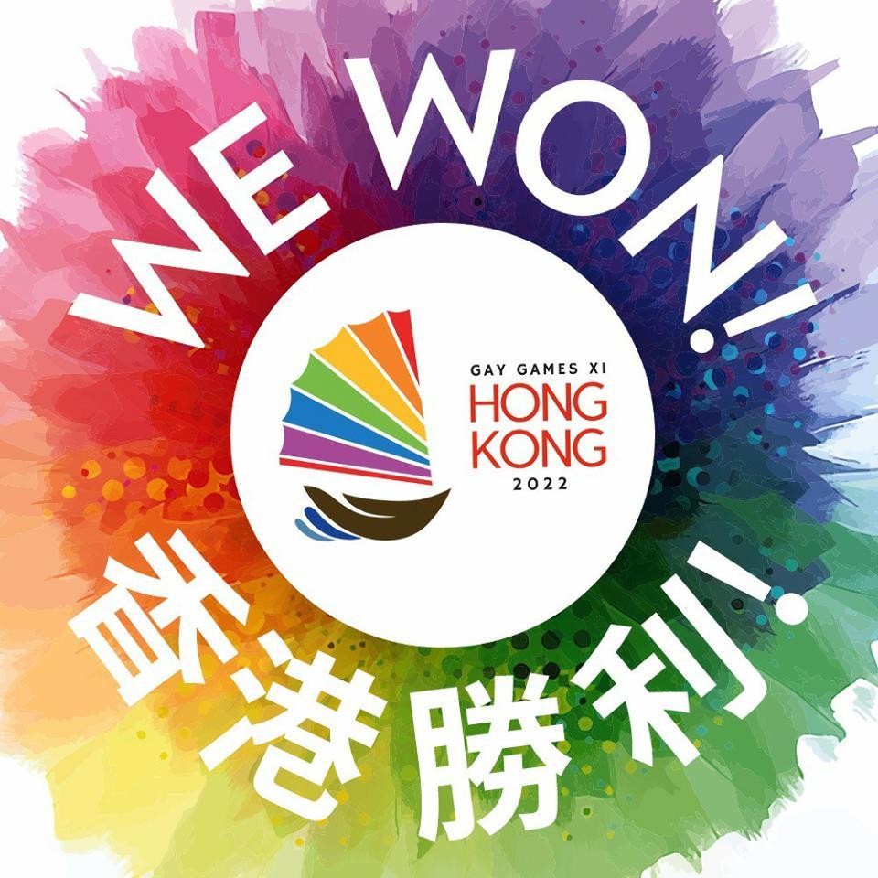Hong Kong awarded 2022 Gay Games after defeating Washington D.C.