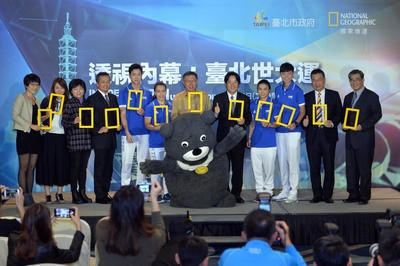 A documentary detailing the preparations for the Taipei 2017 Summer Universiade has been released ©Taiwan Government
