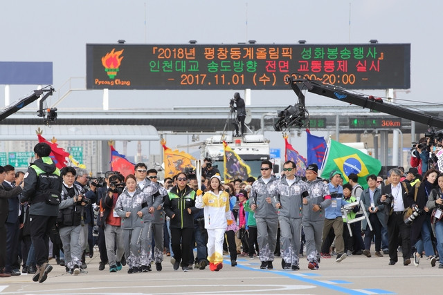 Pyeongchang%202018%20picture1.JPG