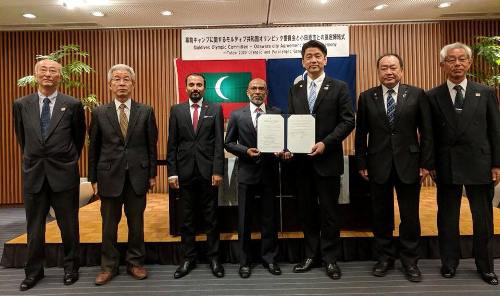 Maldives Olympic Committee signs MoU with Japanese city to help Tokyo 2020 preparations