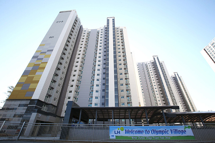 Athletes competing in ice events at the Pyeongchang 2018 Winter Olympic Games will start moving into the Gangneung Olympic Village in late January ©Korean Government