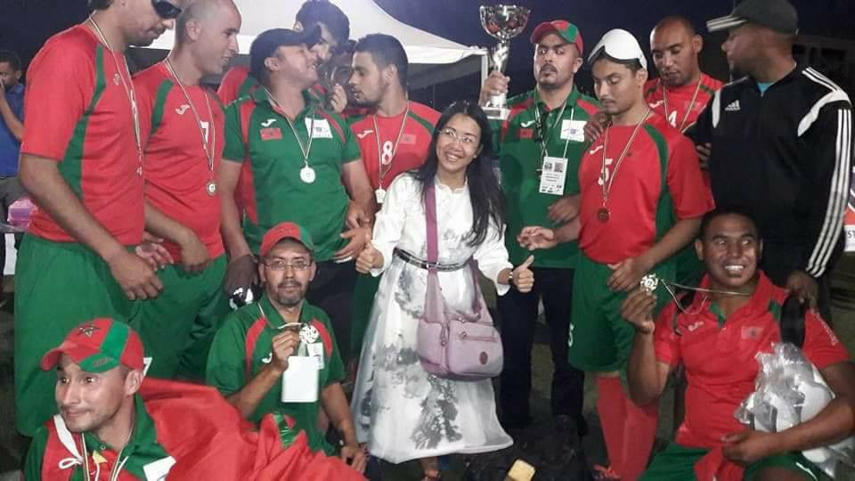 Morocco's team celebrating after the country's third successive win in the IBSA Blind Football Championships ©IBSA