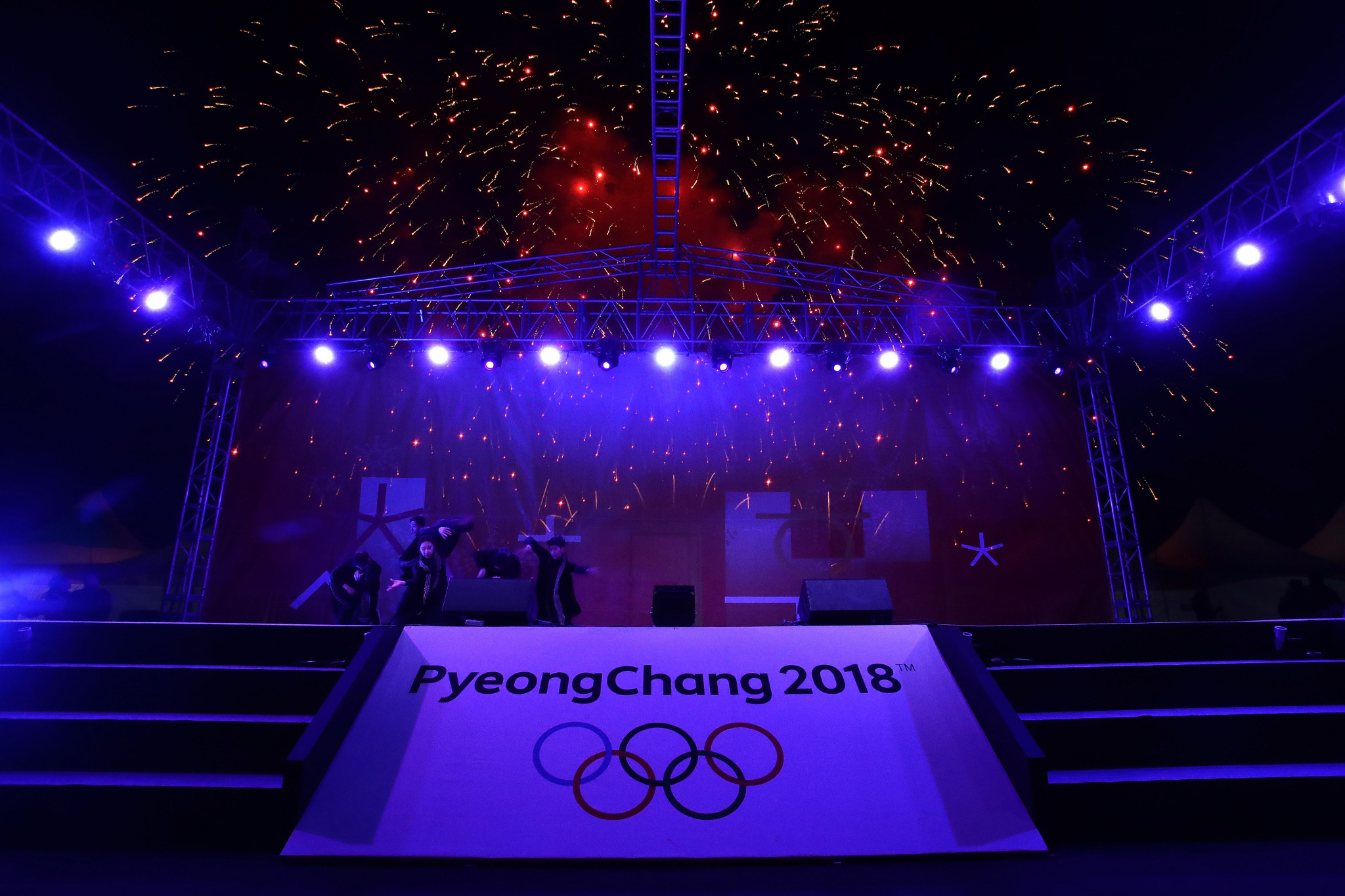 Athletes to travel to Pyeongchang 2018 on buses rather than high-speed railway