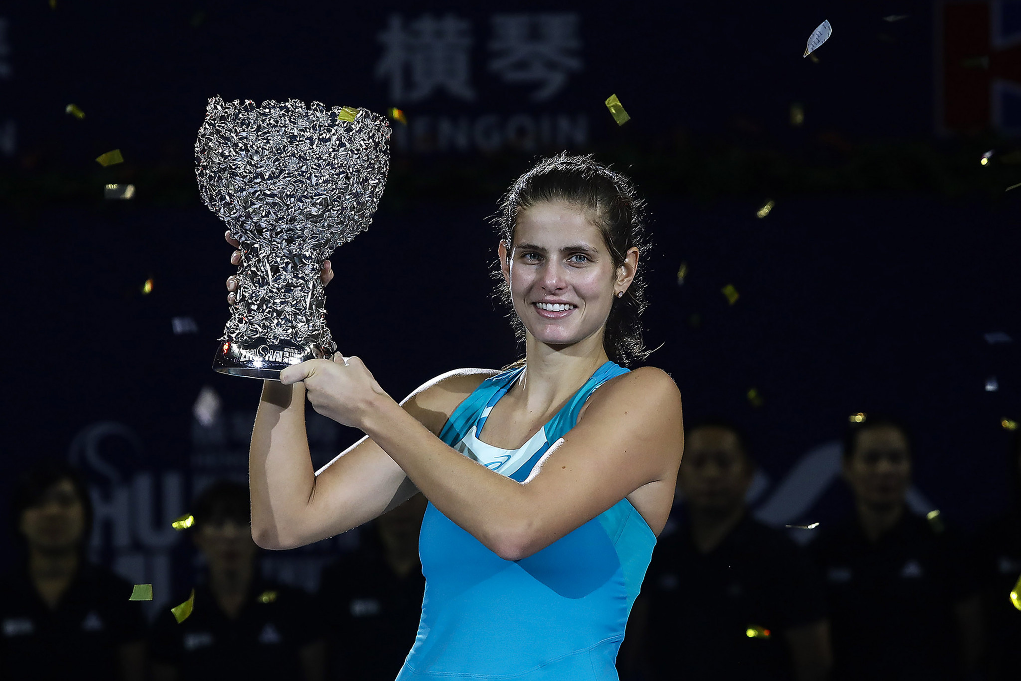 Julia Goerges, of Germany, celebrates her victory over American Coco Vandeweghe in the  WTA Elite Trophy in  Zhuhai, China ©Getty Images