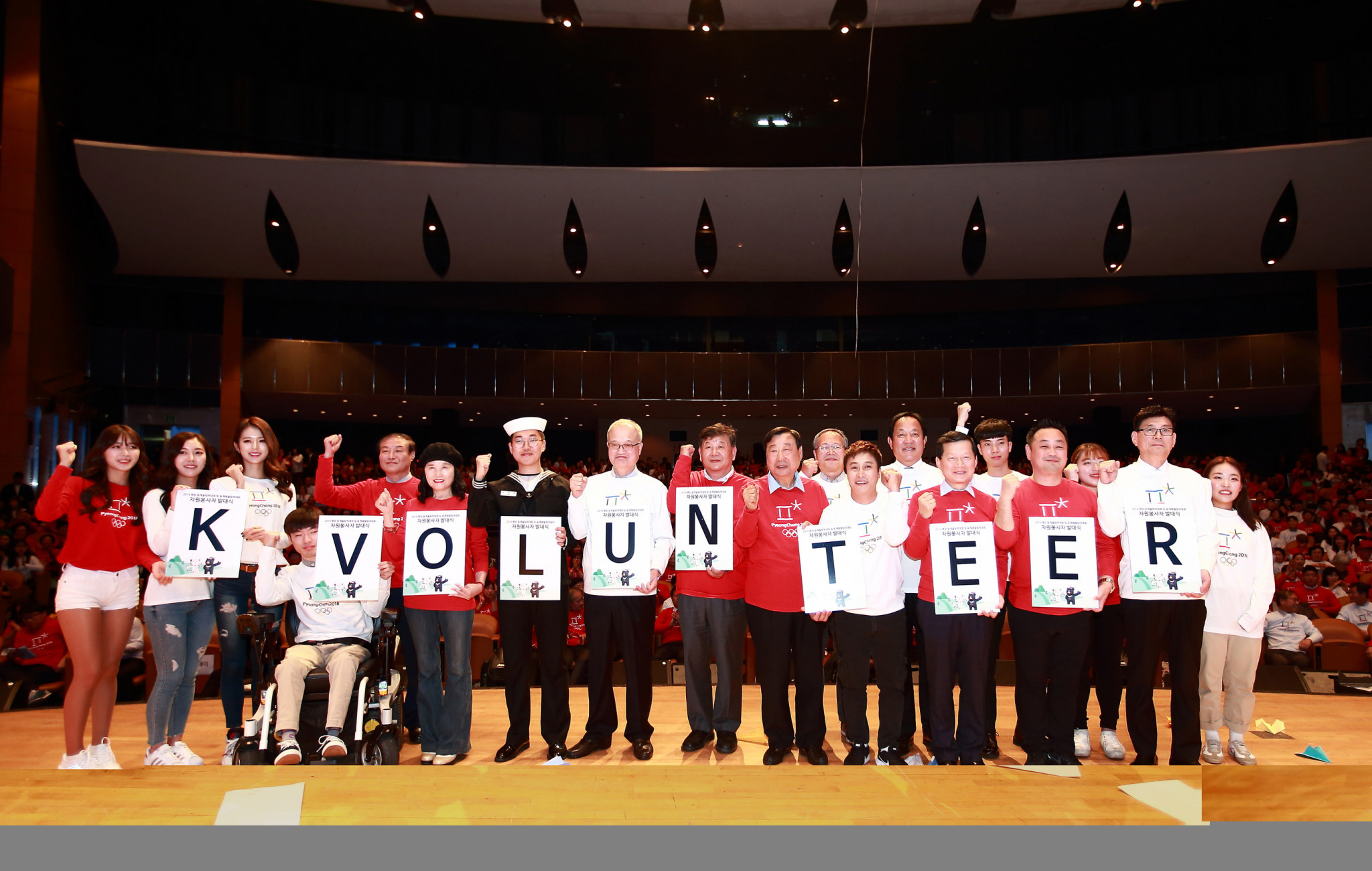 Volunteers for Pyeongchang 2018 swear historic oath to be rock stars of every moment