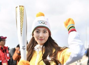 The Olympic Torch Relay has started its journey around South Korea on its way to the Opening Ceremony of Pyeongchang 2018 ©Getty Images