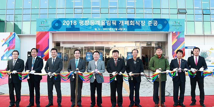 Second Vice-Minister of Culture, Sports and Tourism Roh Tae-kang, fifth from right, Governor Choi Moon-soon of Gangwon-do Province and other dignitaries attend a tape-cutting ceremony ©Korean Government