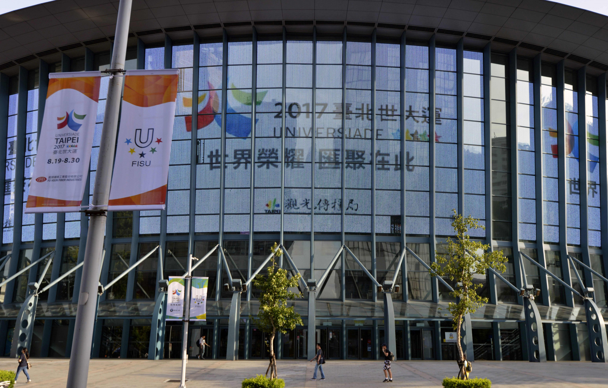 The technology was used at the Taipei Arena, which hosted basketball competition at the Summer Universiade ©Getty Images