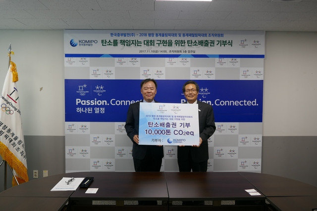 Pyeongchang 2018 receive carbon credits donation as part of emissions reduction plan