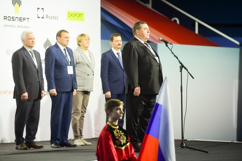 International Sambo Federation President Vasily Shestakov addressed the crowd ©FIAS