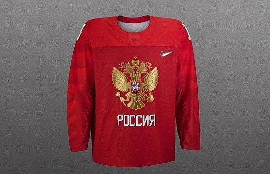 Russian Ice Hockey Federation reveal team shirts for Pyeongchang 2018