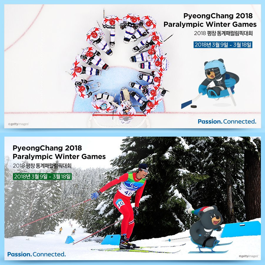 IPC President Andrew Parsons is confident that ticket sales for Pyeongchang 2018 will pick up towards the time of the event, just as they did for Sochi 2014 and Rio 2016 ©Pyeongchang 2018
