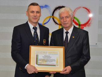 Belarus NOC member honoured