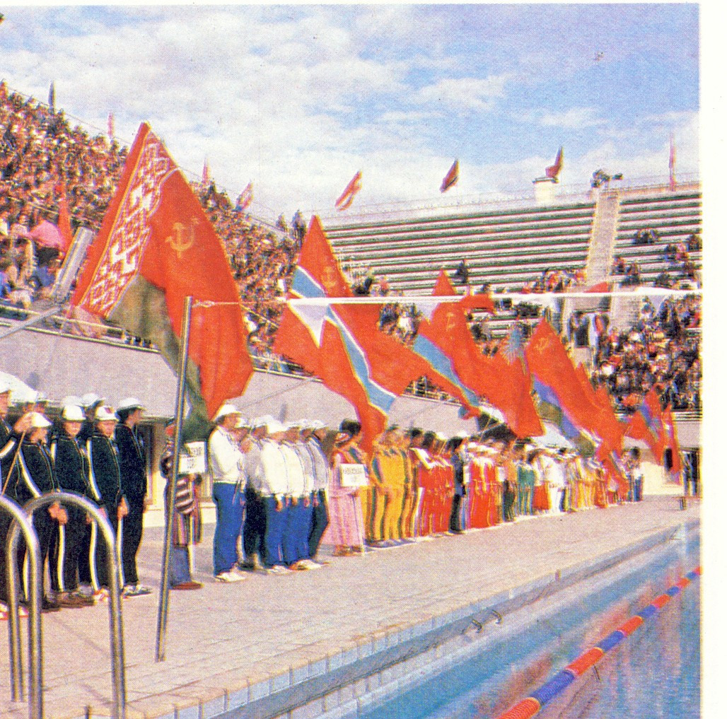 Soviet flags at a domestic swimming meeting