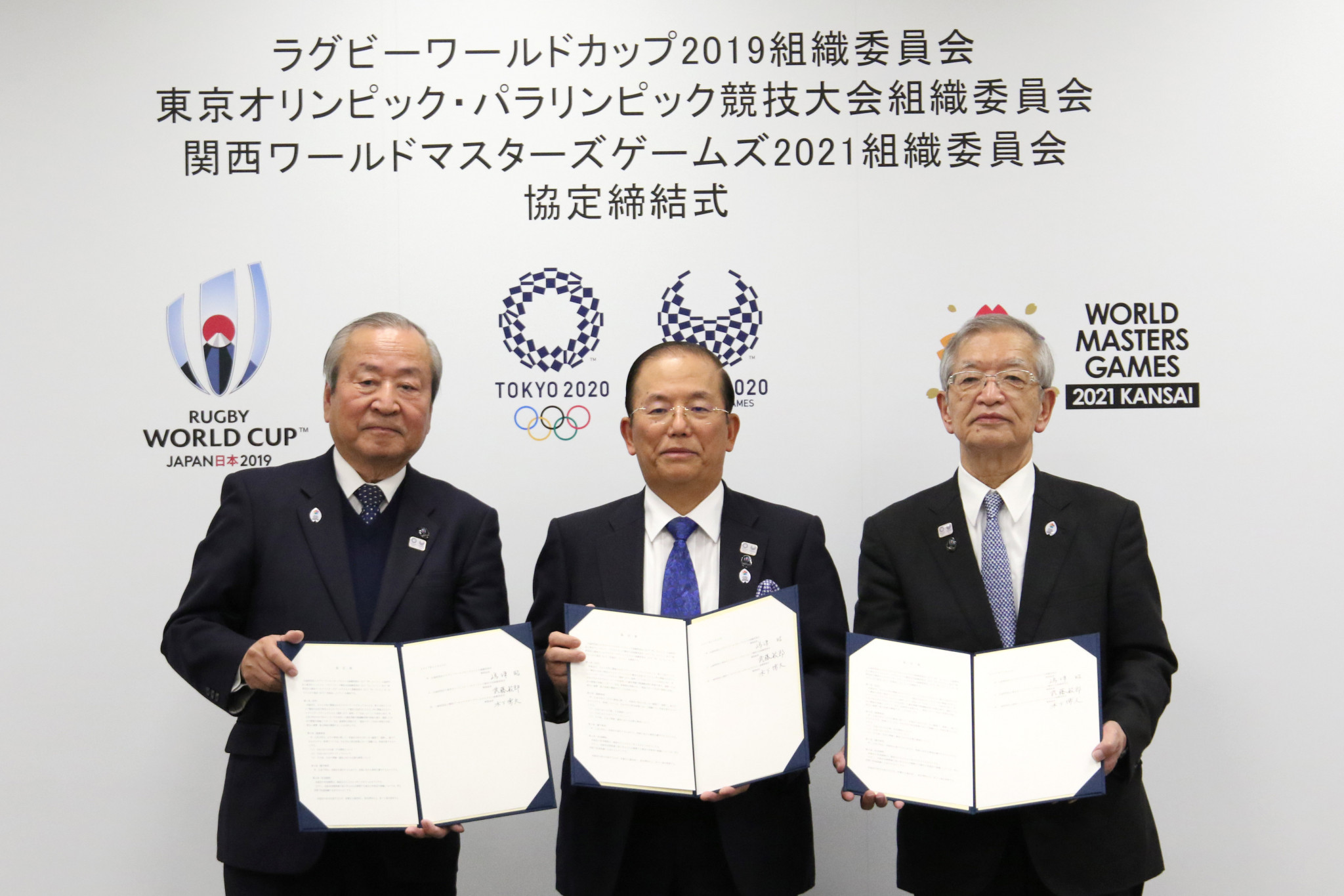 Tokyo 2020 enter partnership agreement with 2019 Rugby World Cup and 2021 World Masters Games