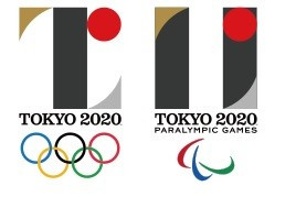 Tokyo 2020 have announced they will stage a wheelchair basketball event to mark five years to go until the Paralympic Games begin ©Tokyo 2020