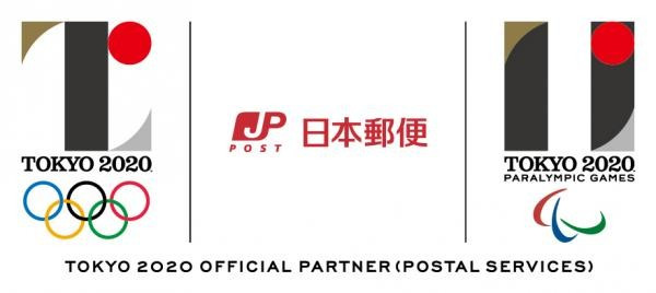 Tokyo 2020 announces Japan Post Holdings as an Official Partner