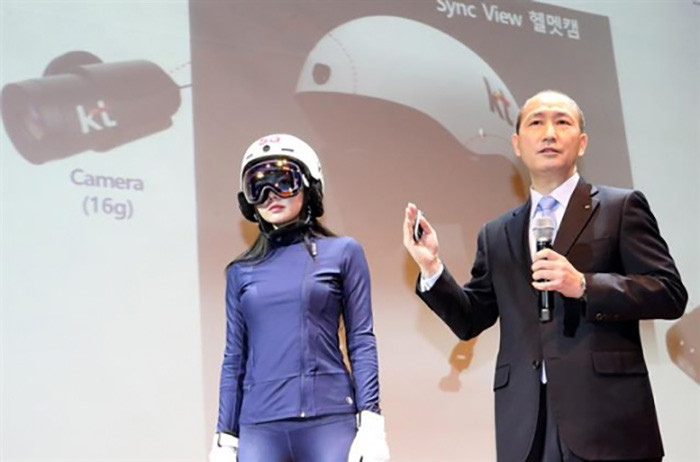 Virtual reality could be among the new enhancements at Pyeongchang 2018 thanks to 5G technology ©Pyeongchang 2018