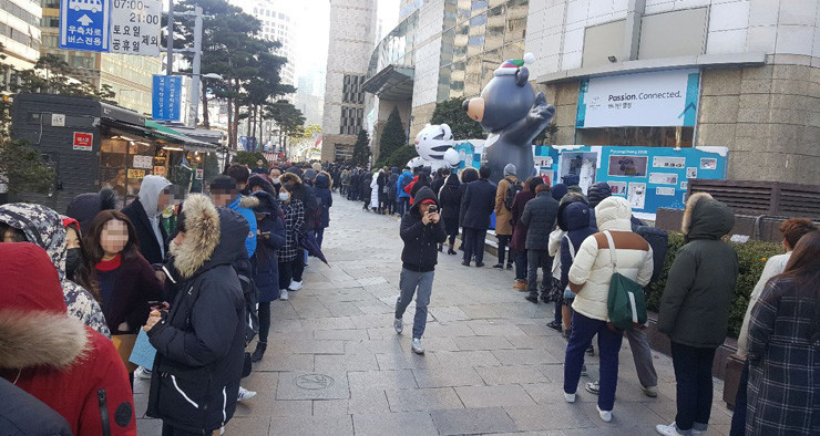 There were massive queues outside shops in Seoul to buy the special Pyeongchang 2018 padded coat ©Twitter