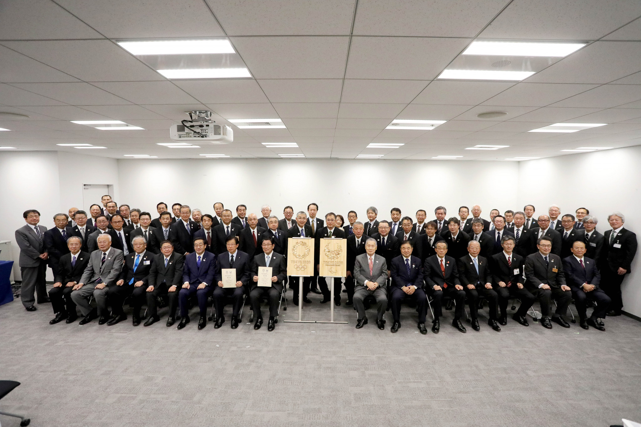 The unveiling of the emblems took place in a ceremony in Tokyo ©Tokyo 2020