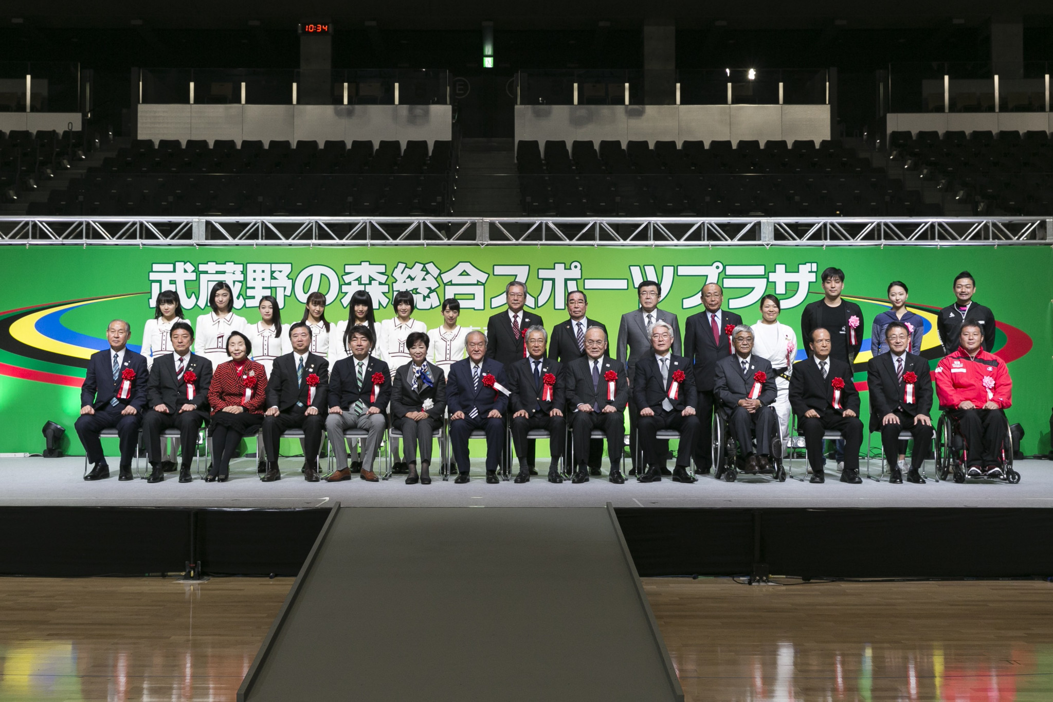 First new permanent Tokyo 2020 venue opens as organisers claim preparations are on track